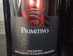 Photo Primitivo - Salento - Buca Di Bacco