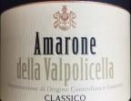 Photo Amarone della Valpolicella - Buca Di Bacco